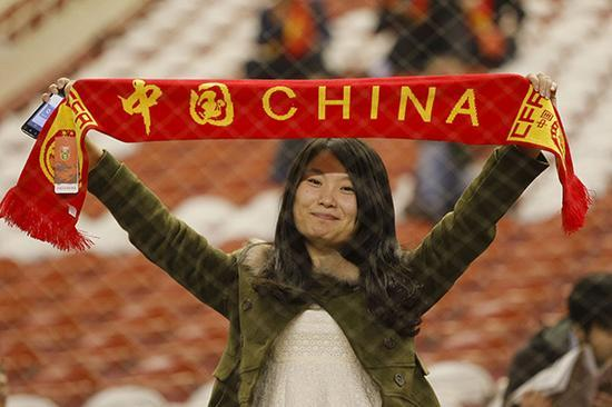 国足球迷。视觉中国 资料