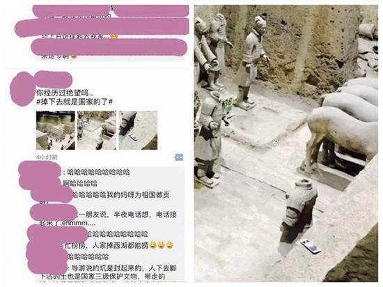 网友发文称,自己在兵马俑游览时不小心把手机掉进了俑坑中。