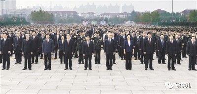 """10月1日,河北省举行""""升国旗、唱国歌""""仪式"""