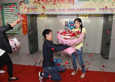 邹辉向王丽求婚。