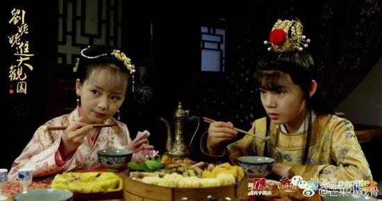 小戏骨版《红楼梦刘姥姥进大观园》剧照。图片来自网络