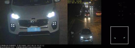 电子警察抓拍到不按规定使用远光灯机动车。上海市公安局交警总队供图
