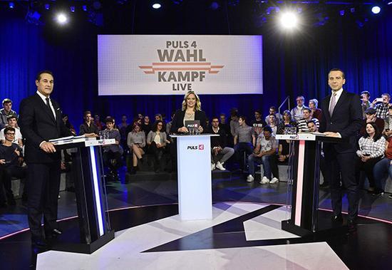 当地时间2017年10月2日,奥地利维也纳,各党派候选人出席大选电视辩论。视觉中国 图