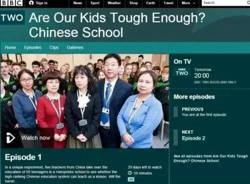 ▲BBC纪录片名为《我们的孩子够强悍吗?中国学校启示录》