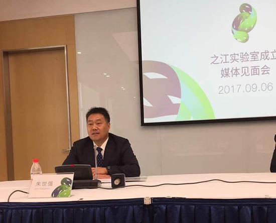 朱世强。 浙江在线 资料图朱世强任之江实验室主任。