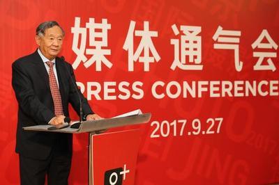 2017北京国际摄影周媒体通气会