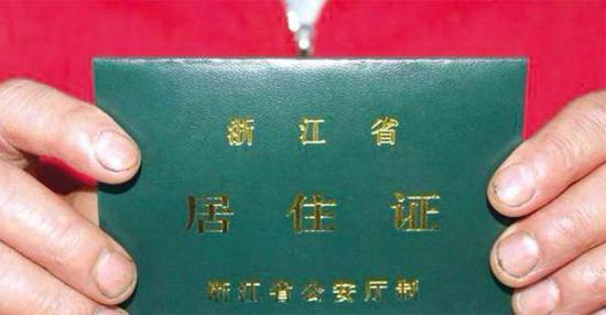 杭州市居住证积分指标显示:博士研究生学历、博士学位90分,硕士研究生学历、硕士学位70分,本科学历、学士学位50分。