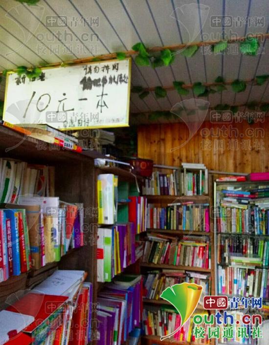 """""""无人书店""""内景。受访者供图"""