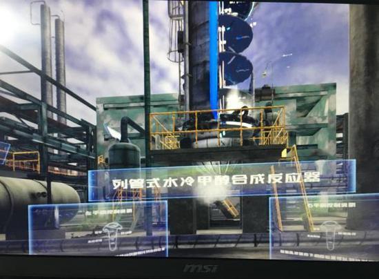 华东理工为学生开VR实训体验课,图翻拍自演示画面。 本文图片均由 华东理工大学 提供