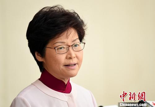 资料图:香港特区行政长官林郑月娥 中新社记者 谭达明 摄