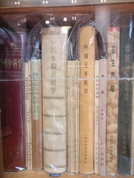 陈毅收藏的农业类书籍