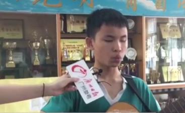 中国好哨音!盲童吹口哨奏响音乐新世界