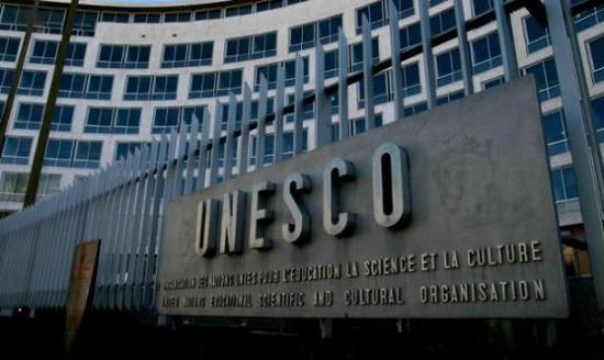 联合国教科文组织(UNESCO)。资料图