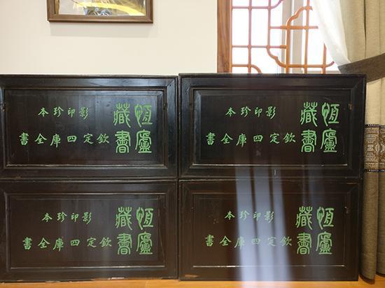陈毅收藏的影印珍本钦定四库全书,图为书箱