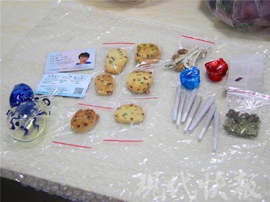 △新型毒品 警方供图