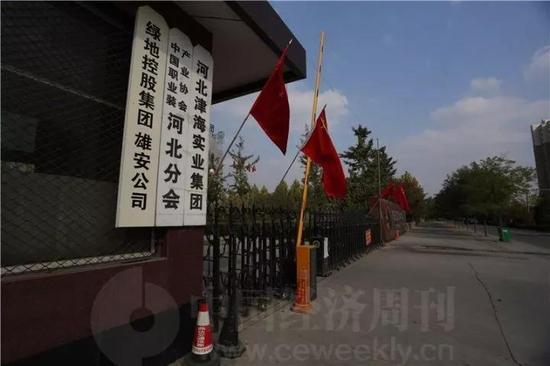 绿地集团与当地一家企业的招牌挂在同一大门上