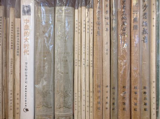 陈毅收藏的考古类书籍等