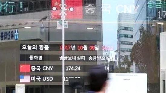 10月9日,一名市民路过位于首尔中区的中国建设银行首尔分行。上观新闻 图