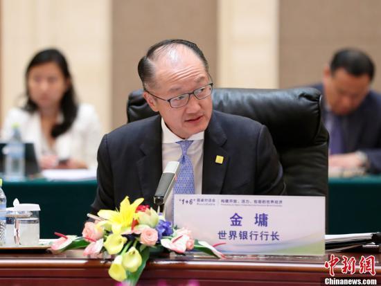 资料图:世界银行行长金墉。中新社记者 刘震 摄
