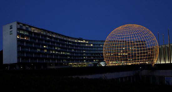 联合国教科文组织总部。视觉中国 图