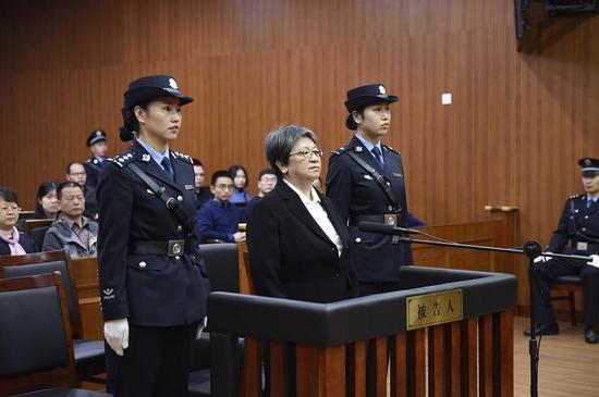 杨秀珠贪污受贿案一审获刑8年