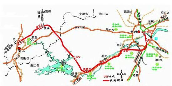 杭黄高铁路线图