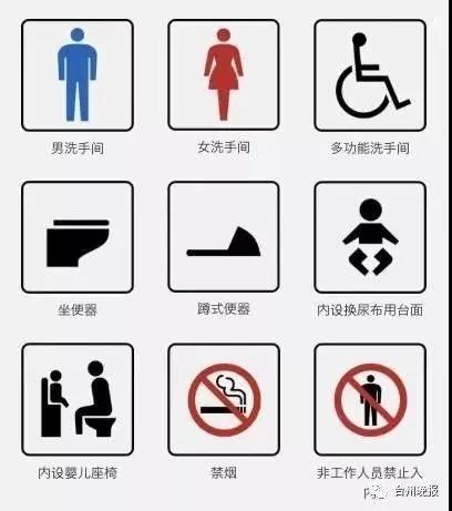 台州公厕会增加女性和残疾人厕位,有条件的还会开设化妆间、母婴室,提升使用舒适度。