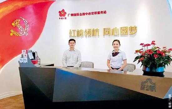"""位于广州国际金融中心46楼的""""红棉心语""""党群服务站。 微信公众号:南方杂志 图"""