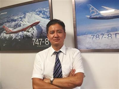 该事件应急机长、厦门航空B757机型师、机长教员李峥