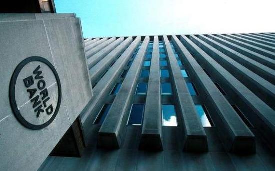世界银行总部。  资料图
