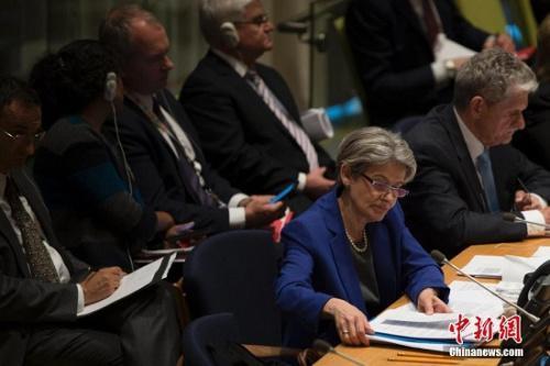 图中女性为联合国教科文组织总干事博科娃。