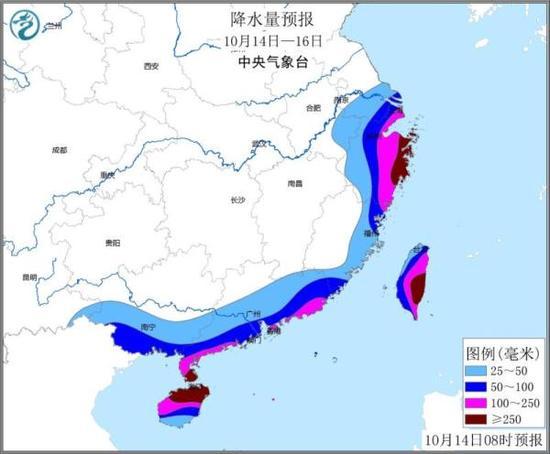 降水量预告(10月14日-16日)。
