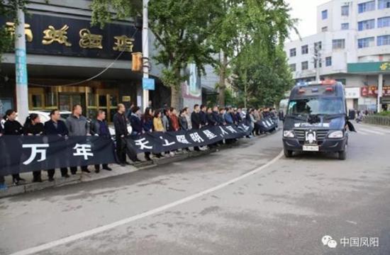 群众自发送别吴微同志。本文图片均为中国凤阳微信公众号 图