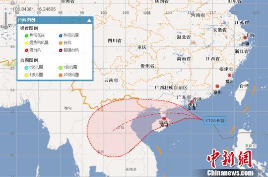 """广东省气象台关于台风""""卡努""""路径预报 广东气象台供图"""