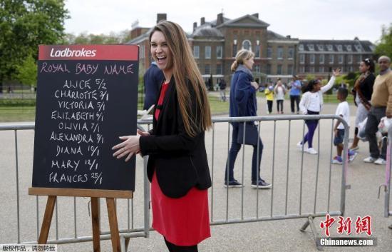 资料图:穿裙子和打底裤的英国人。