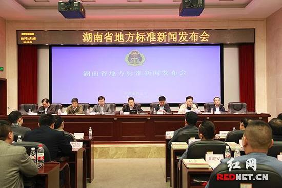 10月13日,湖南省质监局公布《湘菜系列地方尺度》。 红网 图