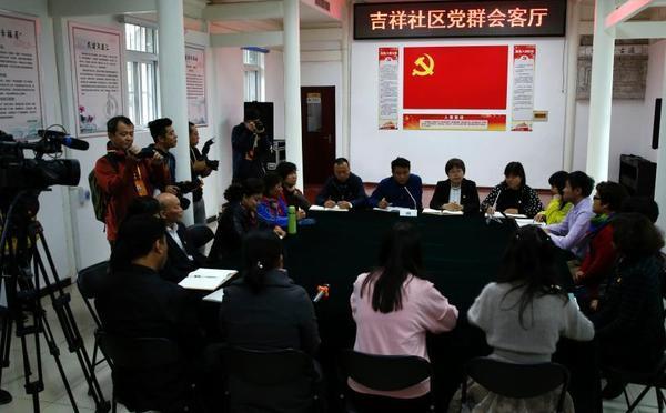 """中外媒体进行""""北京市基层党建工作""""采访"""