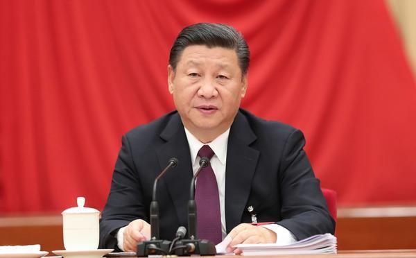 十八届七中全会在京举行