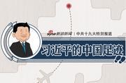 必发娱乐官网 29