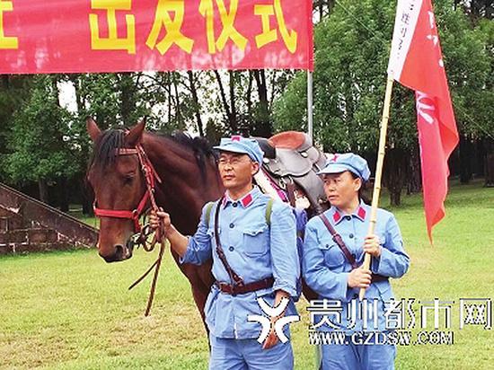 夫妇二人在叶坪阅兵广场举行简单的出发仪式。 遵义市长征学学会提供