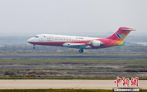 材料图:中国完全自主设计并制造之干线客机ARJ21—700飞机。 中新社发 商飞 摄
