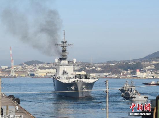 资料图:日本海上自卫队舰艇。