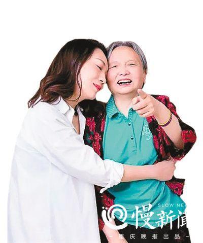 女工辞职照顾患病养母8年:上天给她回报的机会