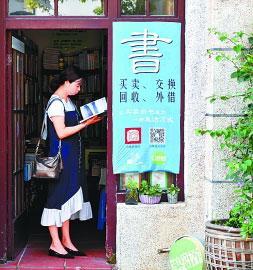 厦门市鹭江老剧场文化公园内的旧书馆,一位市民在挑选图书。