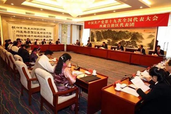 图为党的十九大西藏代表团全体集会会场。记者 姚海全 摄