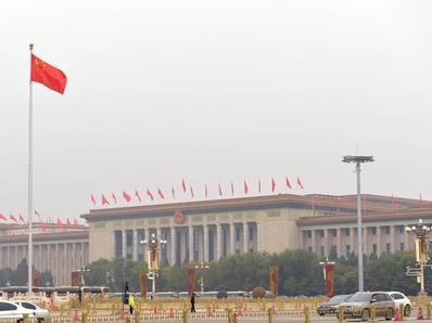 喜迎十九大 北京氛围浓