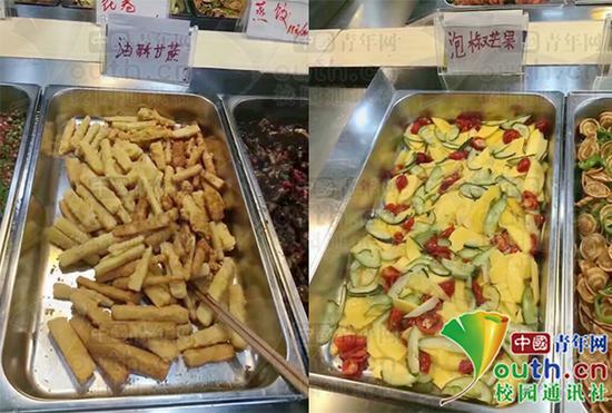"""""""油酥甘蔗""""""""泡椒芒果""""。受访者供图"""
