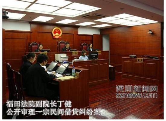 深圳新闻网 图