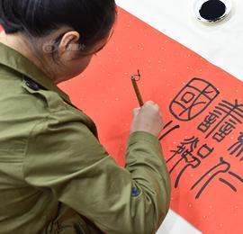 宜春学院十余名书法专业师生书写学习十九大精神心得