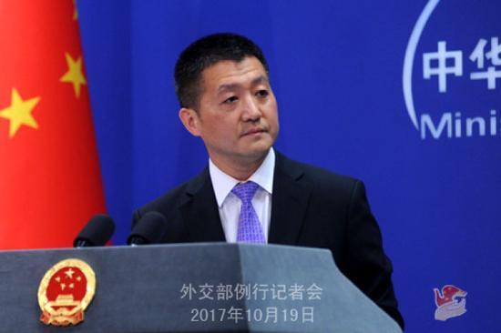 外交部发言人陆慷主持2017年10月20日例行记者会。